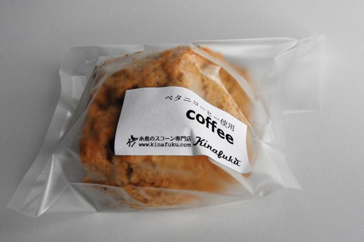scone_coffee