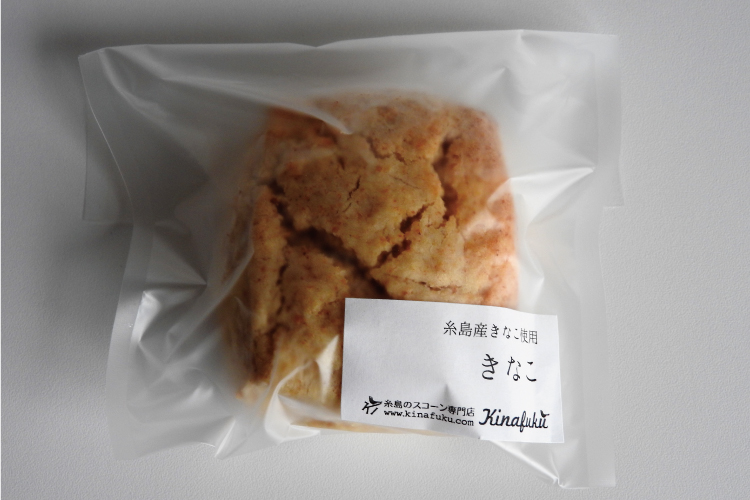 scone_soybean