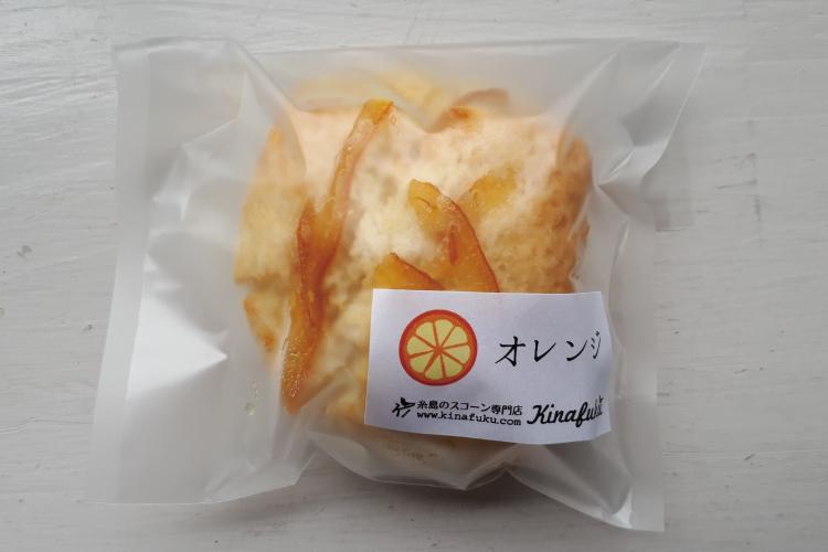 scone_orange