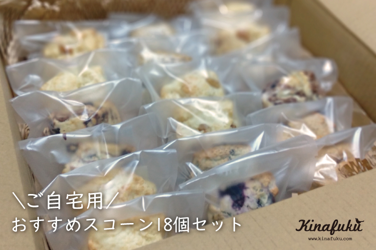 scone_daily-use18