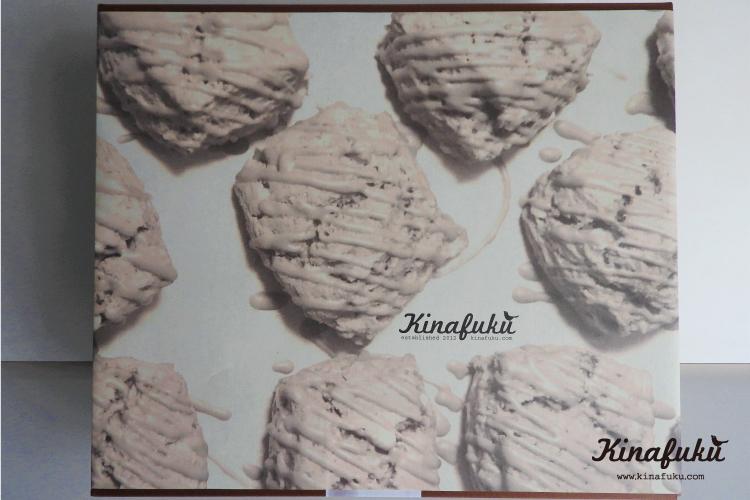 scone_giftset_kinafukublend22-3