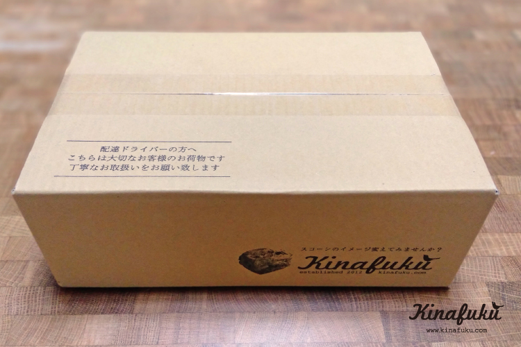 giftbox_24