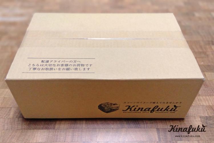 giftbox_14